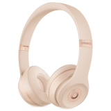 картинка Наушники Beats Solo3 Wireless On-Ear Headphones - Satin Gold, Model A1796 от магазина itmag.kz